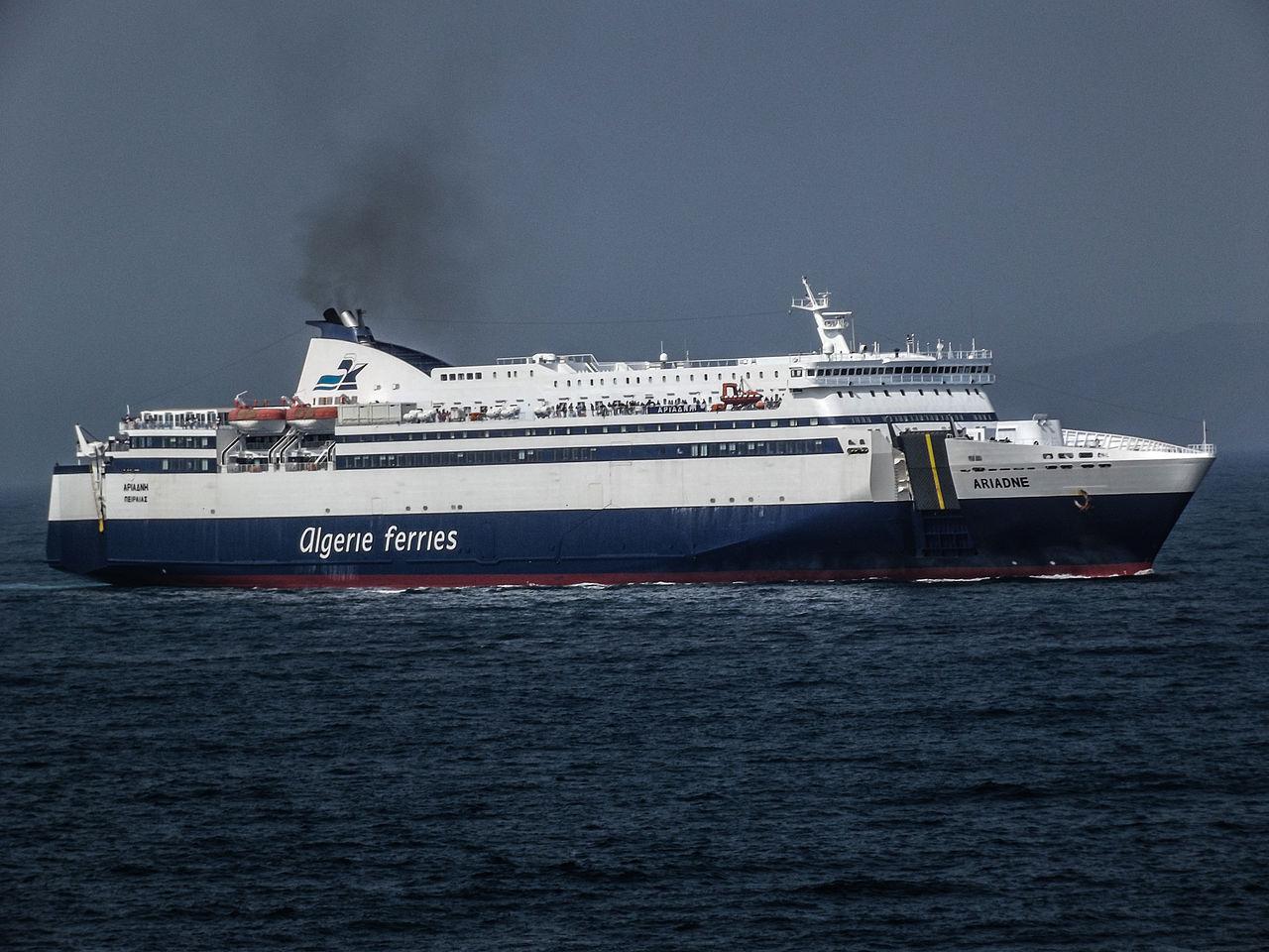 フェリーひむか / Ferry Himuka ...